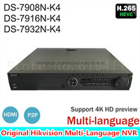 Hik 8 16 32CH 4K Network Video Recorder DS 79XXN K4 Series Support 4 HDD Alarm