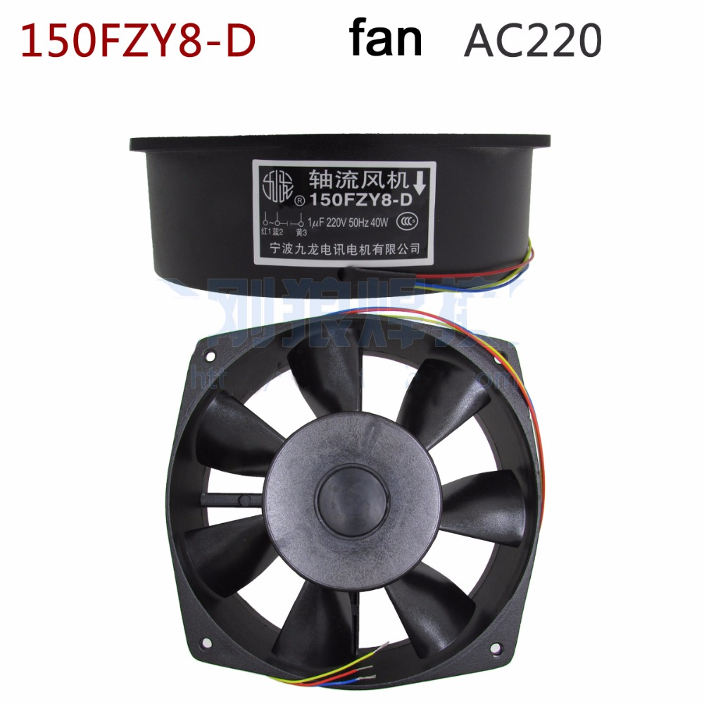 150FZY8-D axial flow fan AC220 for argon arc welding machine with capacitance free delivery 9225 inverter argon arc welding machine cooling fan small fan 92 92 25mm dc24v copper motor