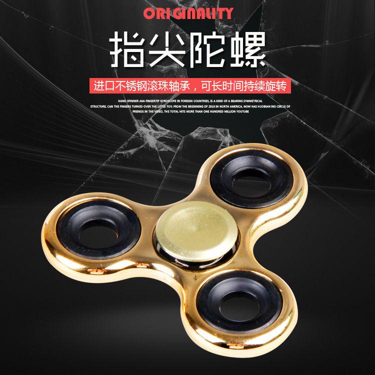 Pudcoco New Precious Platinum Tri-Spinner EDC Fidget Spinner Focus Toy Finger tip Gyro Kids Toy Gift
