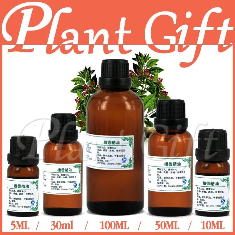 best sandalwood oil skin list and get free shipping - fb8j8e1d