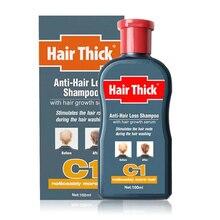 3pcs herbal dexe black hair shampoo hair loss products for men