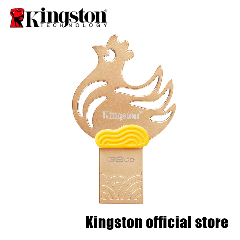 Kingston DataTraveler USB 3.1 Flash Disk 32GB Year of the Rooster USB  Limited edition flash disk state of decay year one survival edition