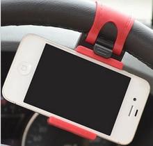 Здесь можно купить  2015 New Car Steering Wheel Mount Holder Convenient For Iphone Samsung Phone Holder Free Shipping Adjustable Size