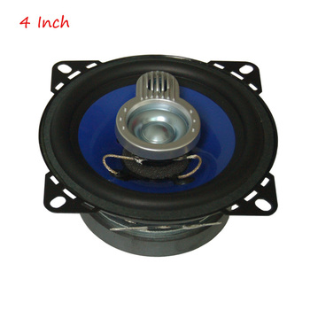 New Arrival 1pc 4 Inch Door Rear Deck Speaker Injection Blue Cone Rubber Edge Auto OHM 220Watts Car Audio Coaxial Speakers