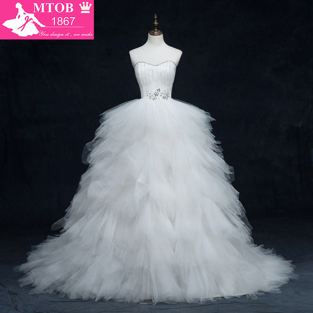 Princess Ball Gown Wedding Dress Ruffles Beading Sweetheart Lace Up ...