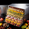 10 Layers Household Dried Fruit Machine Stainless Steel Fruits And Vegetables Dehydration Food Dryer Machine 220V