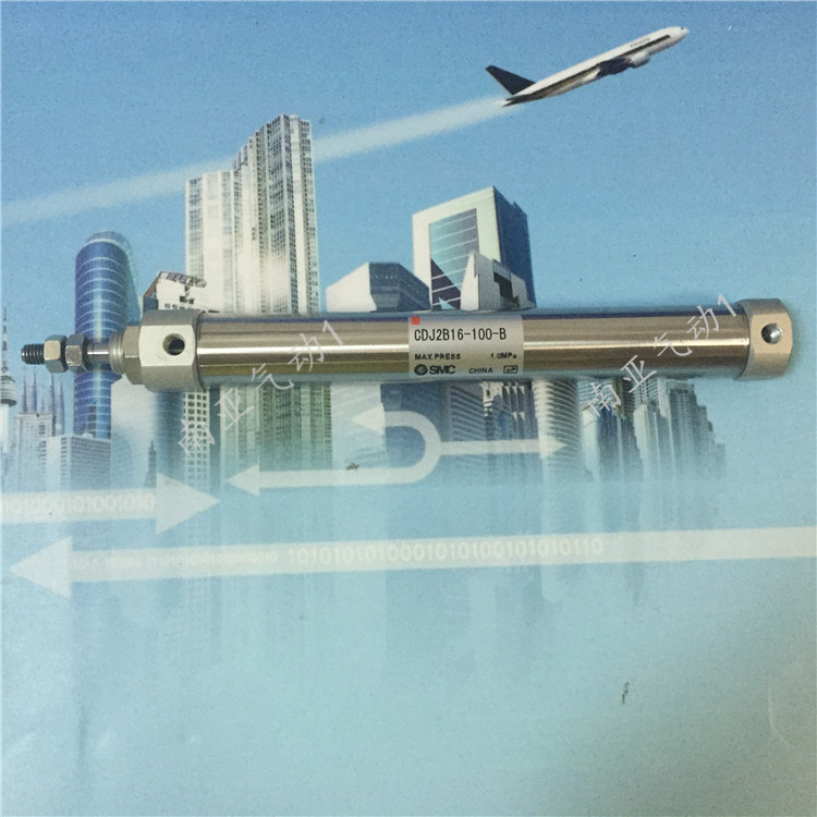 CDJ2B16-80-B CDJ2B16-100-B CDJ2B16-125-B SMC air cylinder standard type  double acting,single rod  CJ2 series ,Have stock b