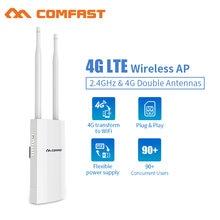 Ponto de acesso ao ar livre 4g lte sem fio ap sim slot para cartão roteador wi-fi wan/lan porto 4g lte + 2.4 ghz wifi cobertura estação base ap