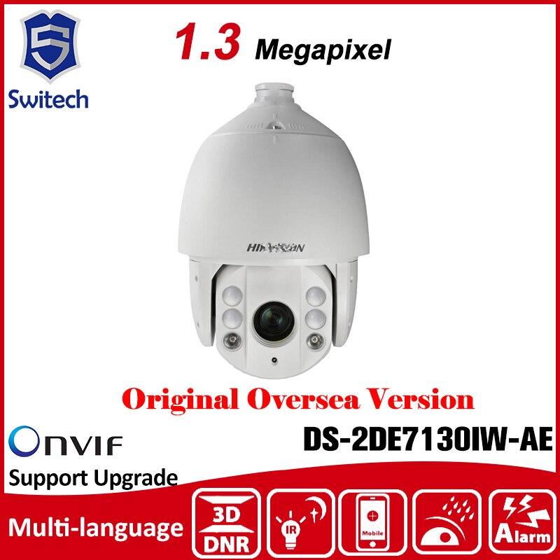 цена на Hikvision  DS-2DE7130IW-AE 1.3MP Pan&Tilt 150m IR Distance Hi-PoE&24VAC IP66 cloud P2P 30X Network IR PTZ Camera