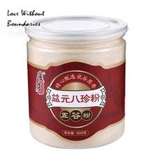 Chinese Special Health Care Products Bazhen Powder Grain Powder Cereals Powder Walnut Powder Native Grain Foods Green product