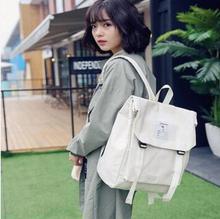 Рюкзак wemen мешок Японии и корейский стиль колледж моды элегантный дизайн старшеклассник школы сумка рюкзак свежий