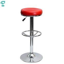 ¡Novedad de 94785! Taburete de Bar giratorio de cocina de cuero N-128 Barneo, silla de Bar de color rojo, envío gratis en Rusia