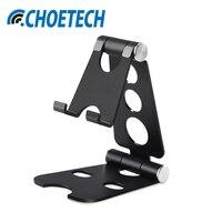 CHOETECH Metall Handyhalter Ständer Für iPhone 8 X rutschfeste Tablet Ständer Schreibtisch Halter Für iPad Tabletten Handy 4,0
