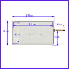156mm*89mm New 6.2 Inch Touch Screen for 6.2 GPS the GLASS is 156*89 for tble compatible HTB XWT579 for soling  gps touch