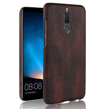 SuliCase Leather Case for Huawei Mate 10 Lite Nova 2i Wood Grain Hard Case Cover for Huawei Mate10 Lite 10Lite Nova 2i Nova2i g case slim premium чехол для huawei mate 10 lite nova 2i black