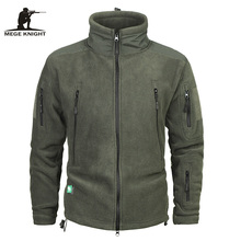 Mege Brand Clothing Coat Men Thicken Warm Military Army Fleece Jacket Patchwork