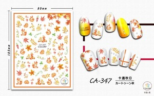Image 3 - 1 Sheet Nail Art 3D Decals  Maple Leaves Autumn Theme Nail Sliders Decor Tips Leaf Sticker For Nail Art