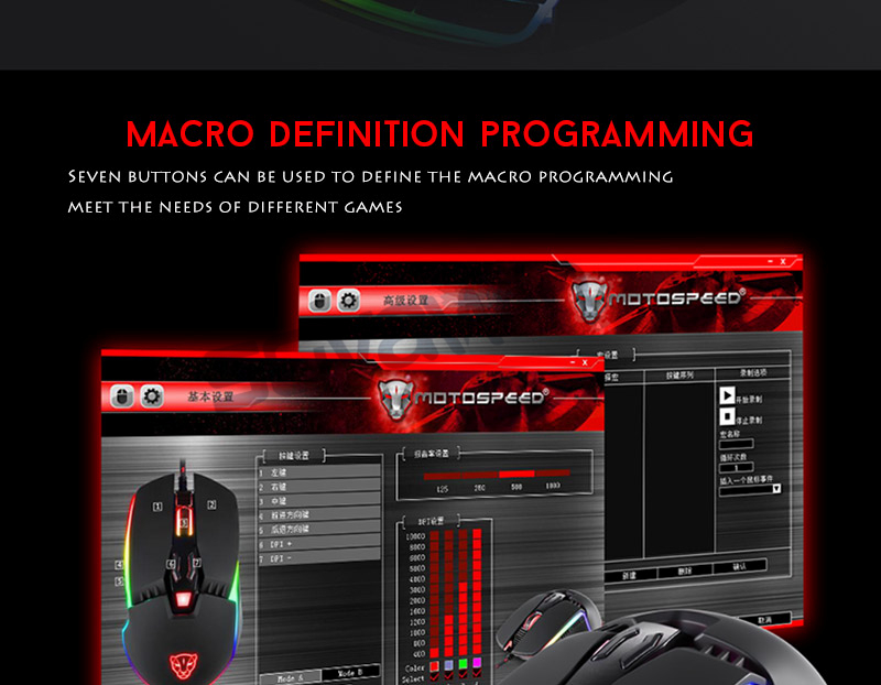 China gaming game mouse Suppliers