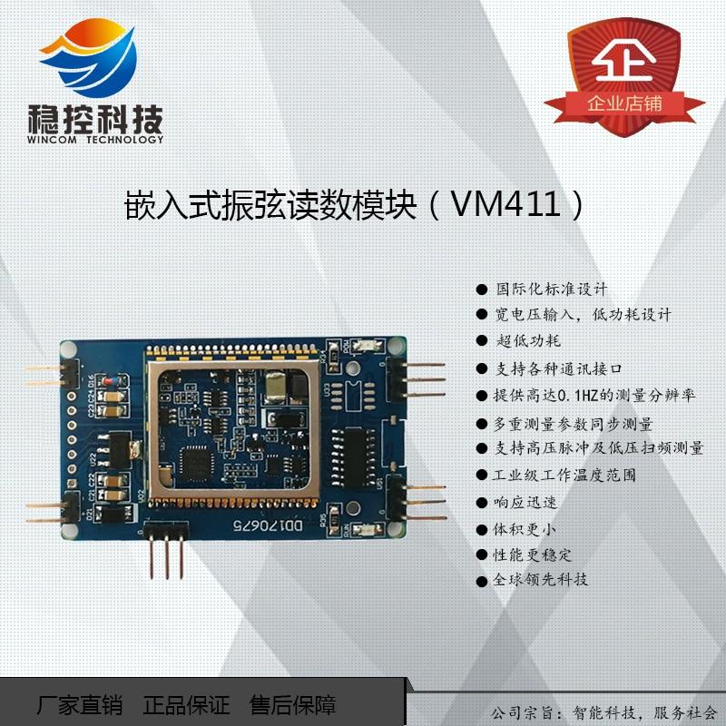 Vibrating Wire Sensor, Measuring Module, Vibrating String Reading Module, VM411, VM401 Test Board hc sr04 ultrasonic module distance measuring transducer sensor with mount bracket