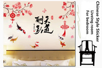 Estilo chino nudo Concéntricos Familia Flores Árbol de palabras pegatinas de pared decoraciones caseras calcomanías de Decoración Para El Dormitorio sala de estar