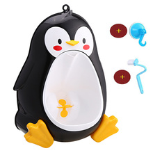Baby Potty Toilet Potties Cute Penguin Pot Wall-Mounted Urinals Portable Training Boy Kids Toilet Leakproof Children Potty Brush