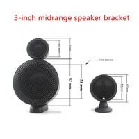 Free Shipping 3 Inch Car Speaker Audio Modified Three way Speaker Horn Bracket A Column High mid range Free Mold 1 Set