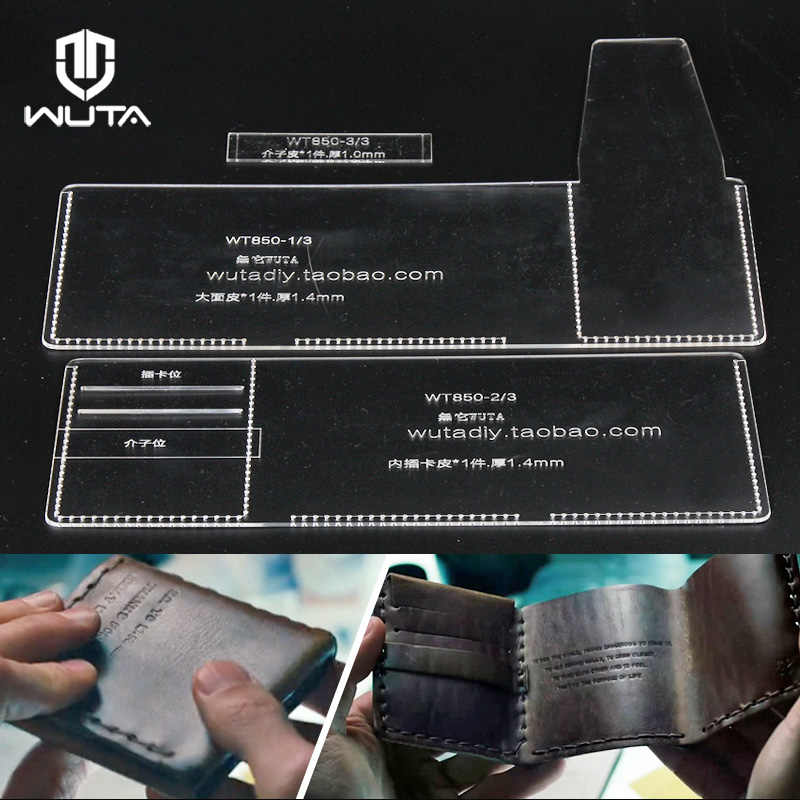 38f696603735 Detail Feedback Questions about WUTA 850 Mens Trifold Wallet Acrylic ...