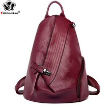 Fashion Lock Backpack Female Brand Leather Backpacks for Girls Large Capacity School Bag Simple Shoulder Bag Backpack Mochila недорого