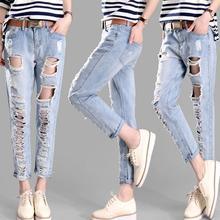 BF джинсы женские брюки отверстие разорвал дизайнерские джинсы женские брюки марка весна лето капри карандаш плюс размер