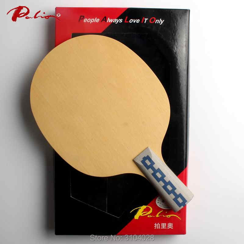 Palio resmi C-2 masa tenisi blade yüksek elastik iyi hız ve kontrol masa tenisi raket oyunu ping pong oyunu