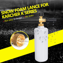 High Pressure Snow Foam Lance for Karcher K Series Soap Foamer Adjustable Foam Nozzle Professional Foam Generator Car Washer(China)