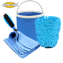 AutoCare 4 PC Car Cleaning and Drying Set Include Foldable Bucket Microfiber Glove Wash Brush Magnet Microfiber Drying Towel