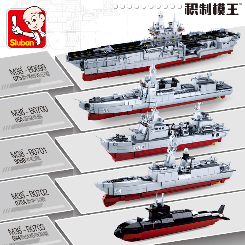 Compatible legoed navy ship Aircrafted Carrier military submarine sets boat warship model Building kits Blocks bricks kid toys-in Blocks from Toys & Hobbies