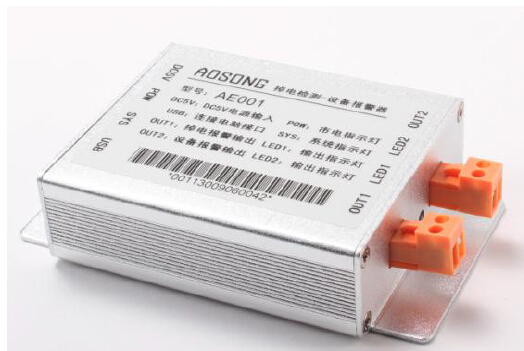 Free Shipping    LX001 Power Down Detection Module, Temperature And Humidity Monitoring System Of Sound And Light Control Card
