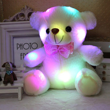 New Arrival Luminious Kids Toy 25cm Flashing Teddy Bear Staffed Gleamy Animal Doll Children's Love Shinning Doll Birthday Gift