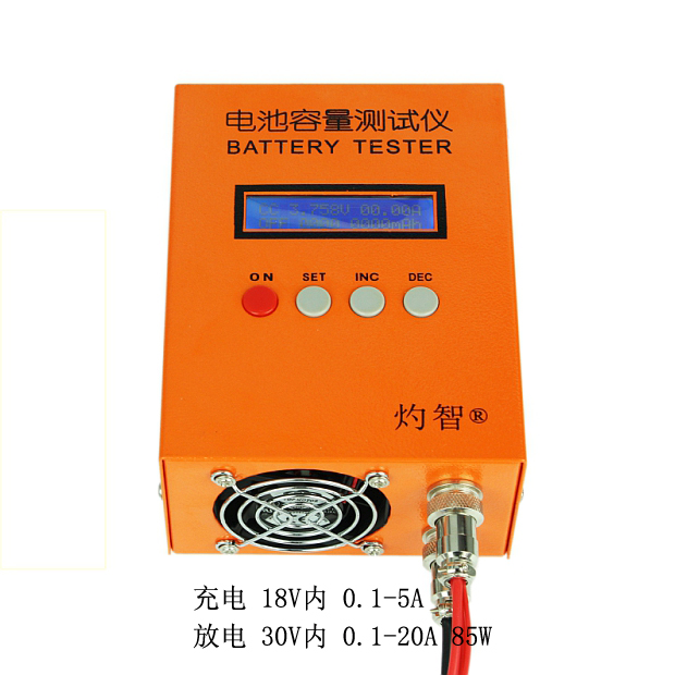 EBC-A20 battery capacity test, electronic load, lithium lithium iron three yuan, charging and discharging device lithium battery capacity tester mobile power capacity test module 18650 battery test electronic load