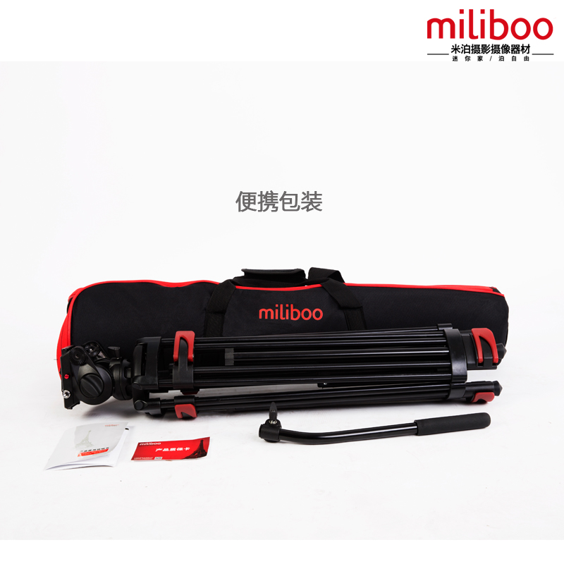 miliboo aluminijska legura MTT604A prijenosni stativ za SLR - Kamera i foto - Foto 6