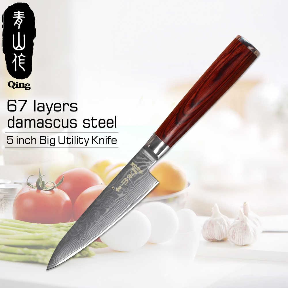 清手作りダマスカスナイフ美容パターン 67 層 VG10 ダマスカス鋼 5 インチビッグユーティリティナイフ木製ハンドル包丁