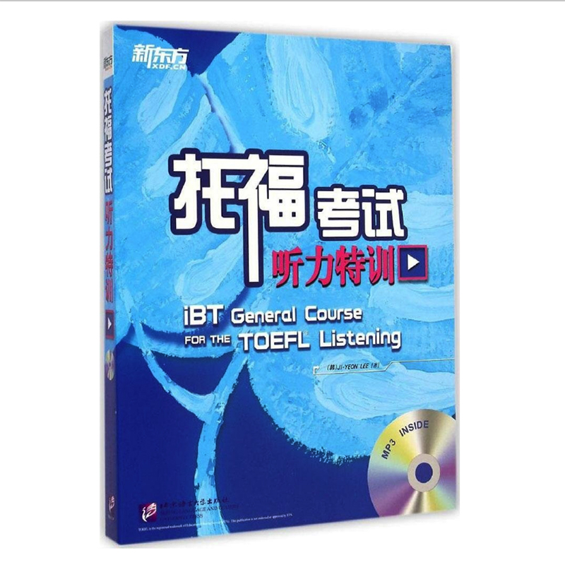 Ibt General Course For The TOEFL Listening  TOEFL Book With MP3 (Chinese Version) Reference Material By Ji Yeon Lee