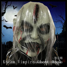 Terror Halloween Mask Horrible Toothy Ghost Face Mask Creepy Latex Mask Festive Gadget Halloween Masquerade Cosplay Vimpire Mask