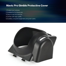 Camera Lens Shield Protector Gimble Protective Cover Sunshade Hood Cap Case for RC dji Mavic Pro Drone Accessories Spare Parts цена