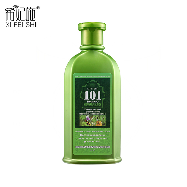 HOT Growth Hair Care 101 Herbal Medicine Universal Shampoo For Blackening And Repair Damage Hair With Ginseng Against Hair KF032