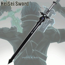 Cosplay Sword Art Online Replica Black Kirito Anime Japanese Katana Carbon Steel Real Weapon