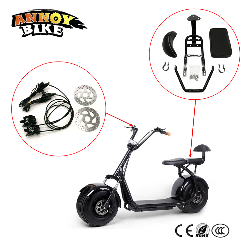 Electric Bike Hydraulic Brake disc Set Harley Scooter Front and Rear Wheel Brake and the Rear seat with seat back seat bracket по dr web security space трешка 3 пк 12 месяцев ahw b 12m 3 a3