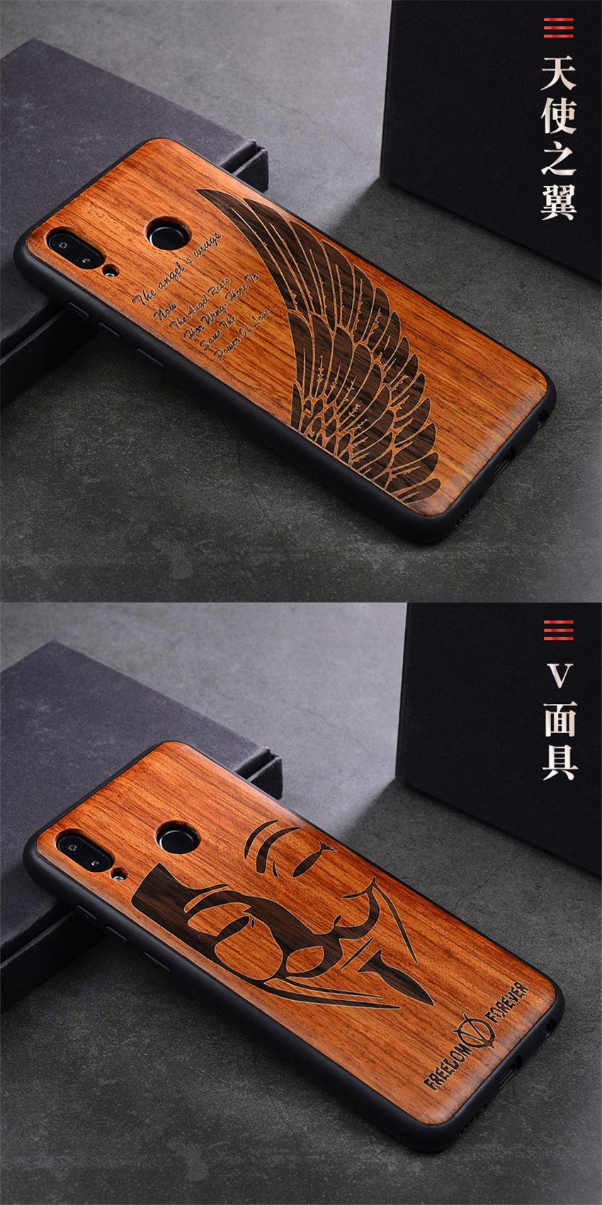 2018 New Huawei Honor 8x Case Slim Wood Back Cover TPU Bumper Case For Huawei Honor 8x Phone Cases Honor-8x (11)