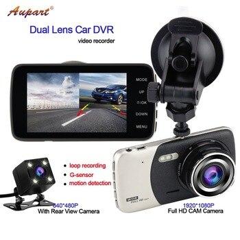 DVR rear view camera car DVRS Registrar 4'' camara automovil G-sensor video recorder HD Car cam dashcam auto for Coche in dash
