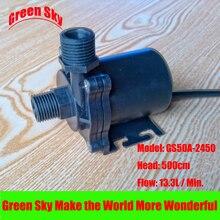 13.3L/Min 500cm Head 24V DC 36W Submersible fountain aquarium circulation brushless solar hot water pump все цены