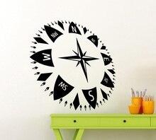 Autocollants muraux en vinyle avec boussole nautique, décoration artistique, pour la chambre dun enfant ou dun garçon, pour le salon, le bureau ou la maison