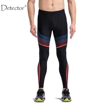 Mens Fitness Pants