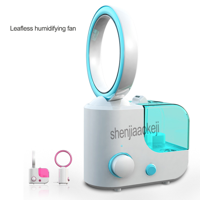 Household super mute air humidifier bladeless fan desk fans table fans with mist fog maker air cooling fan 110V-250V 25W  1pc home appliance